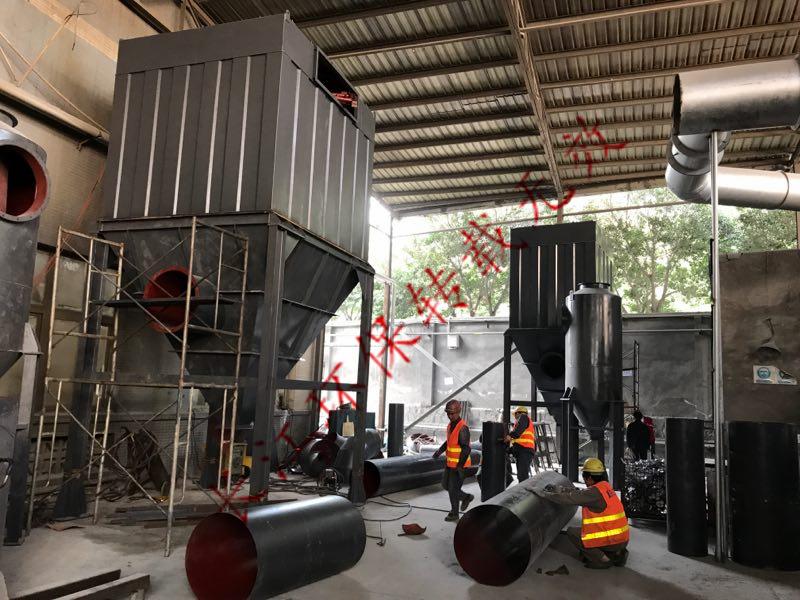 煉鋁爐(諾梅克斯)廢氣治理